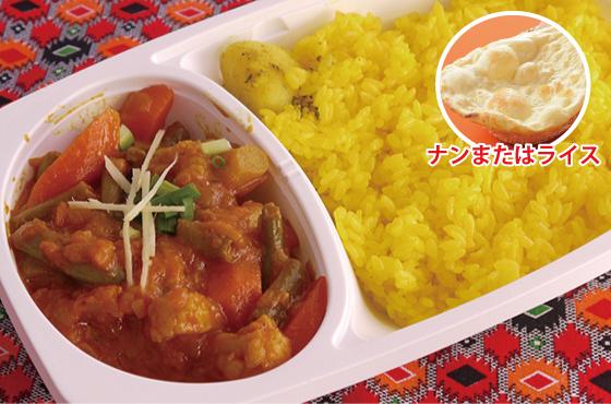 野菜カレー弁当 550円